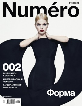 daphne-groeneveld-by-sebastian-kim-for-numero-russia-no-2-april-2013-1