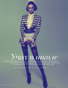 magda-laguinge-by-miguel-reveriego-for-vogue-russia-april-2013-1
