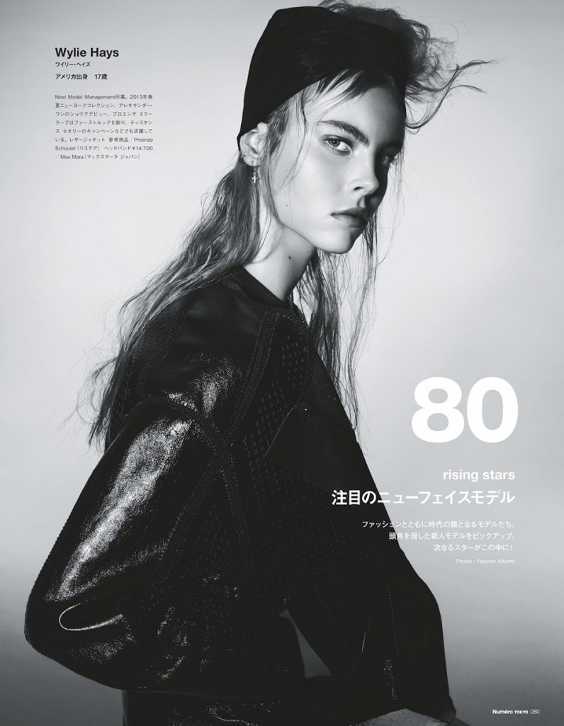 Photo RISING STARS IN NUMERO TOKYO JULY/AUGUST 2013