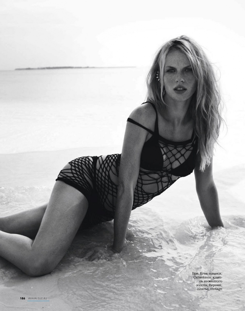 Photo ANNE VYALITSYNA FOR ELLE RUSSIA JUNE 2013 BY ASA TALLGARD