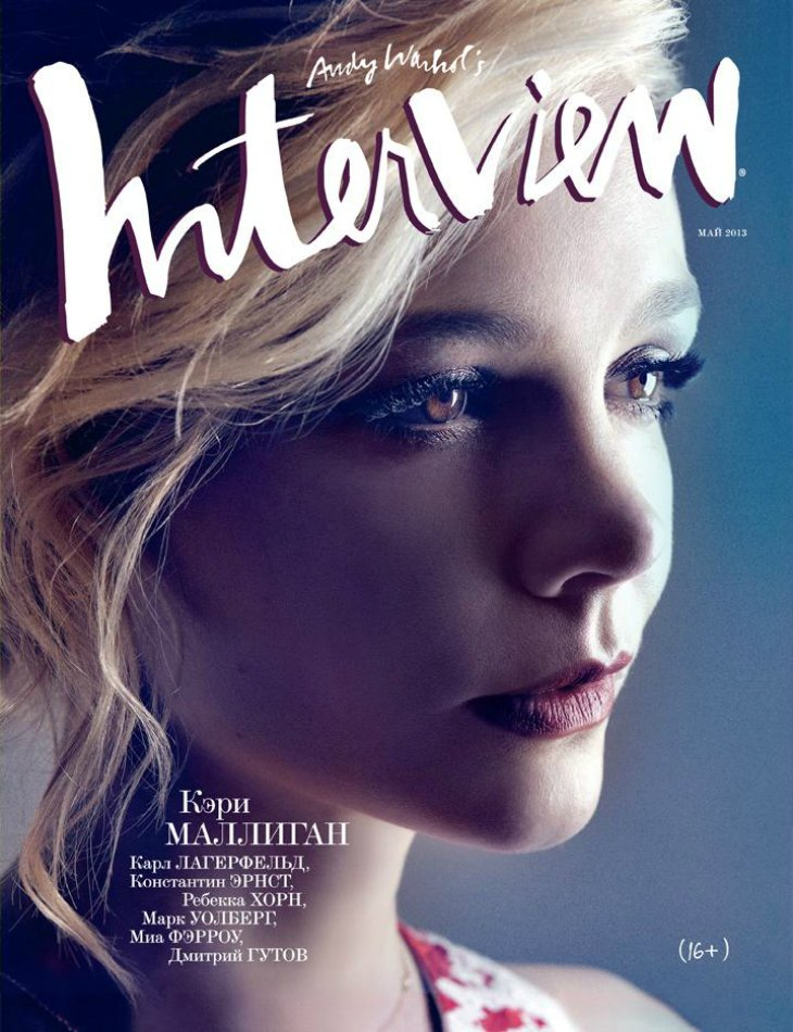 Photo CAREY MULLIGAN FOR INTERVIEW MAGAZINE RUSSIA MAY 2013