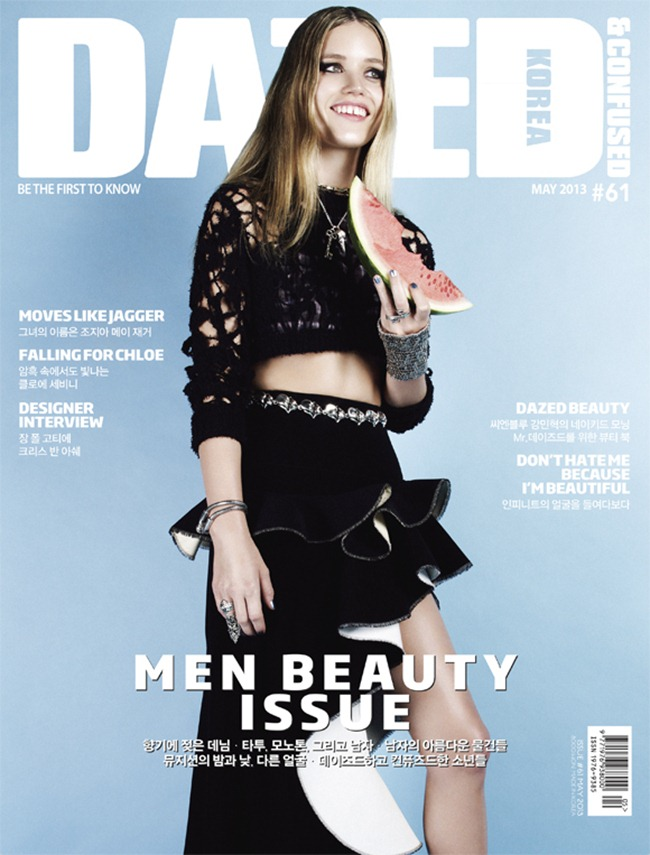 Photo GEORGIA MAY JAGGER FOR DAZED & CONFUSED KOREA MAY 2013 COVER