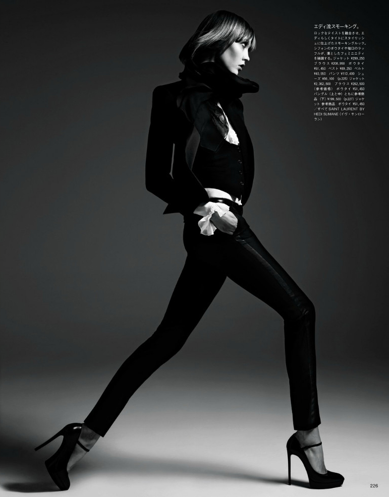 Photo KARLIE KLOSS FOR VOGUE JAPAN JUNE 2013 BY HEDI SLIMANE