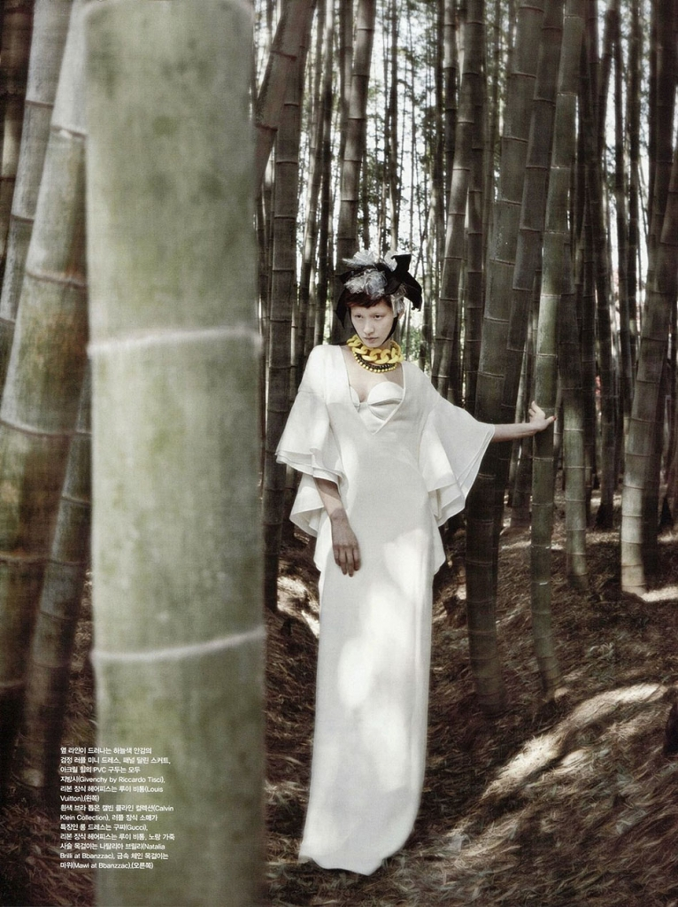 Photo SERA PARK BY BON CHANG KOO FOR VOGUE KOREA JUNE 2013