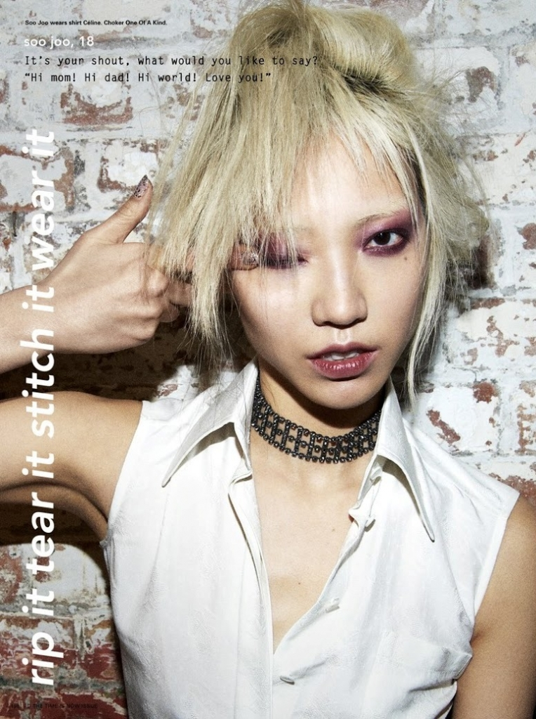 Photo SOO JOO BY MARI SARAI FOR I D MAGAZINE SUMMER 2013