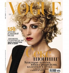 anja-rubik-by-richard-bush-for-vogue-russia-july-2013
