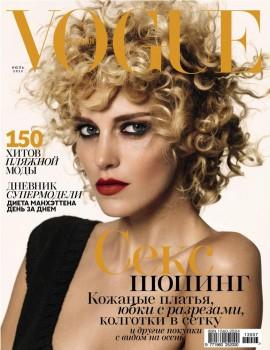 anja-rubik-by-richard-bush-for-vogue-russia-july-2013