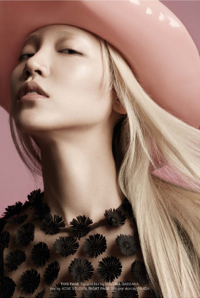 Soo Joo Park by Dario Catellani for Lurve Magazine No.7