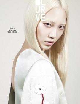 soo-joo-park-by-dario-catellani-for-lurve-magazine-no-7-cover-1
