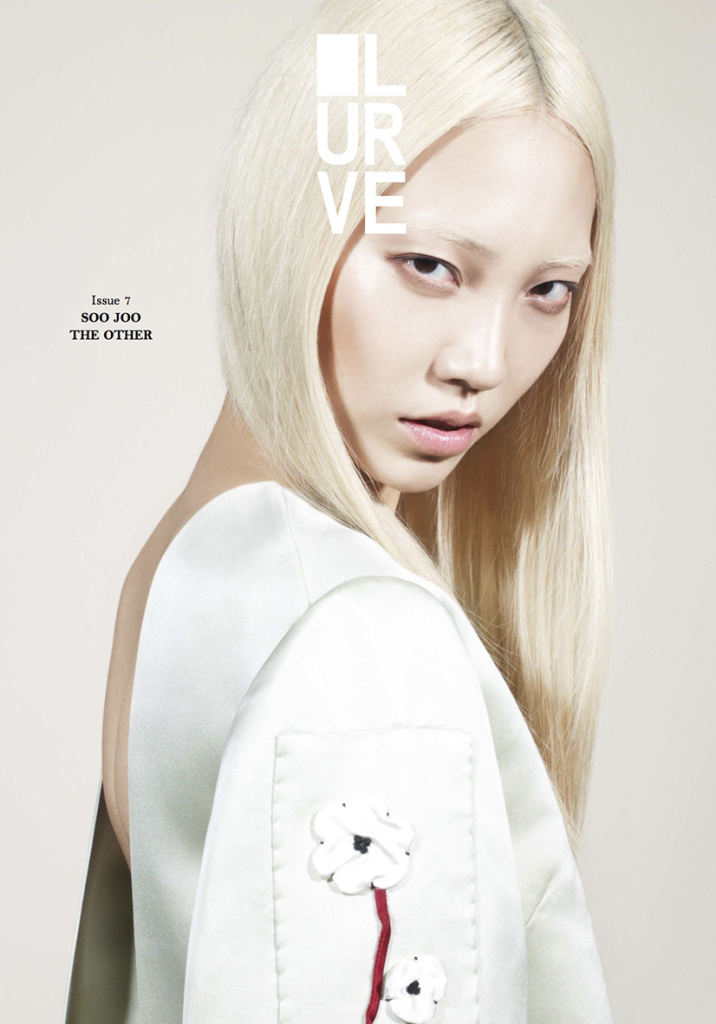 Photo Soo Joo Park by Dario Catellani for Lurve Magazine No.7 Covers
