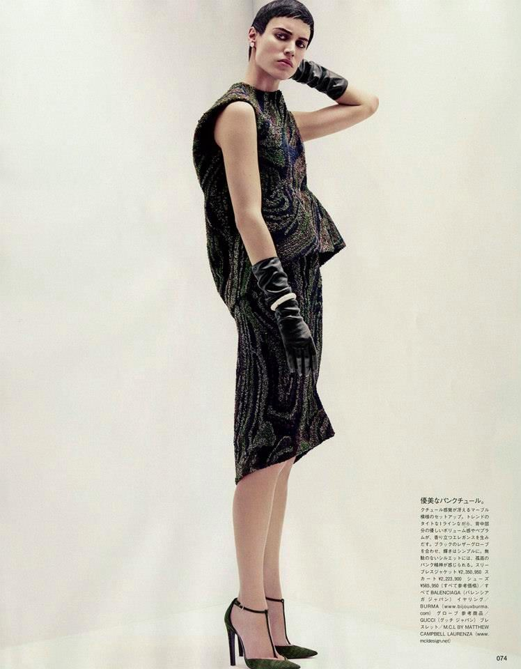 alana-bunte-for-vogue-japan-september-2013-by-robbie-fimmano-8