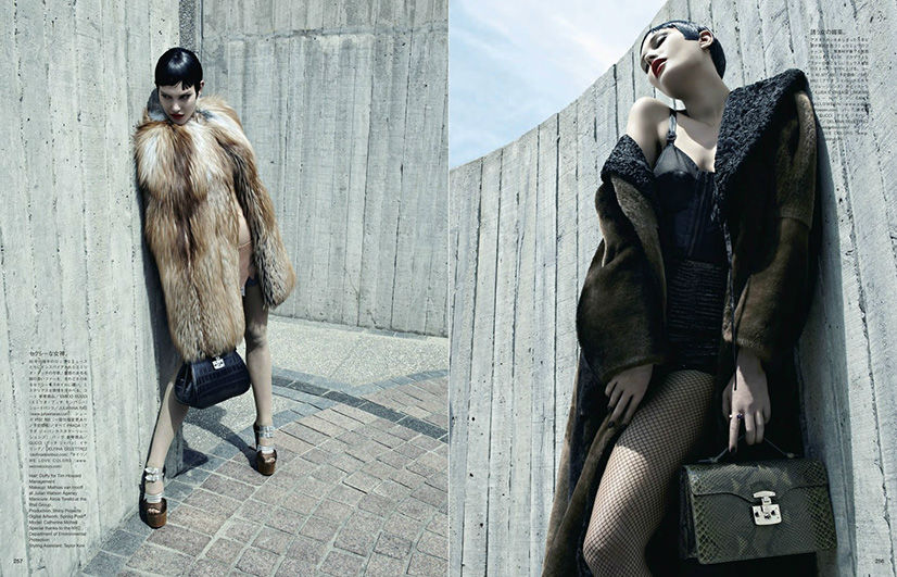 Photo Catherine McNeil for Vogue Japan September 2013 by Emma Summerton