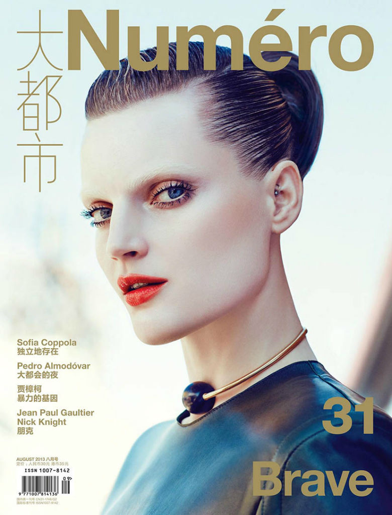 Photo Guinevere van Seenus for Numéro China August 2013 Cover
