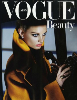 patricia-van-der-vliet-for-vogue-japan-september-2013-by-lacey-1