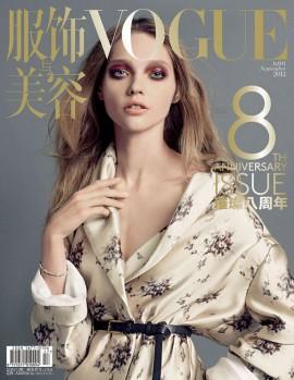vogue-china-september-2013-covers-by-inez-vinoodh-1