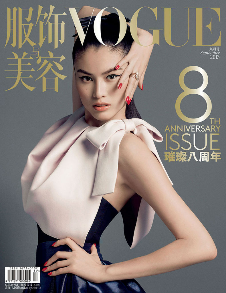 Photo Vogue China September 2013 Covers by Inez & Vinoodh