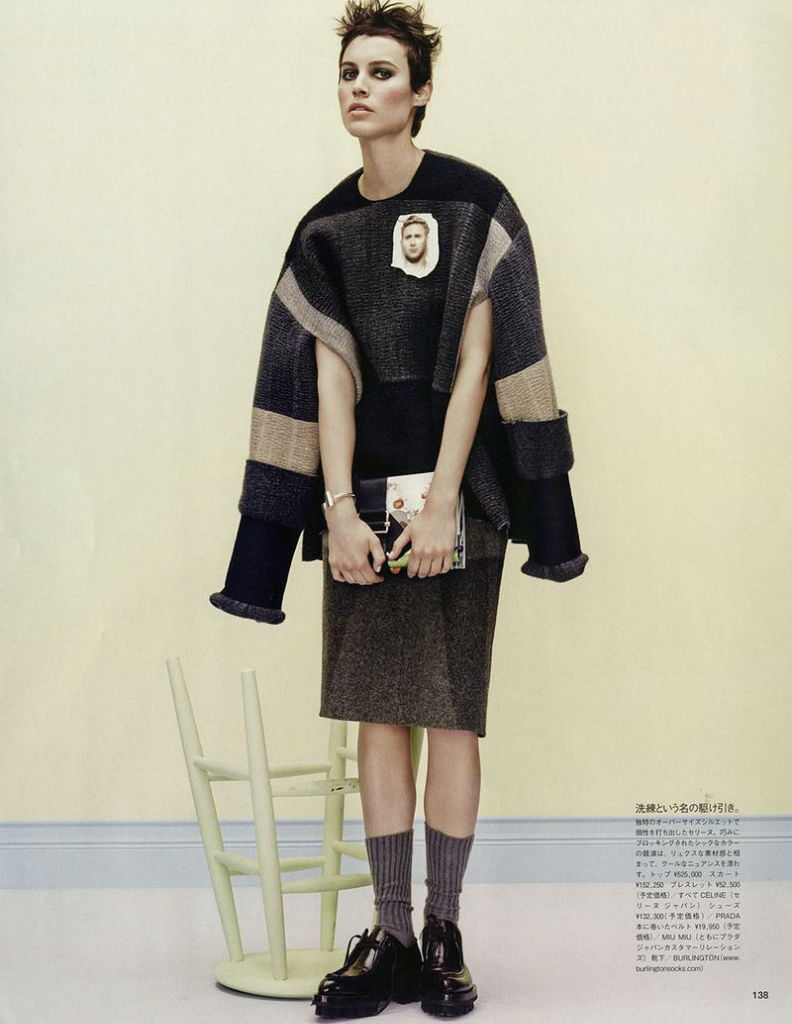 Photo Alana Bunte by Robbie Fimmano for Vogue Japan October 2013