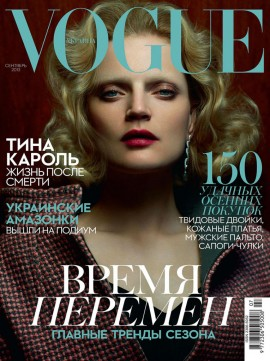 guinevere-van-seenus-by-cuneyt-akeroglu-for-vogue-ukraine-september-2013-2