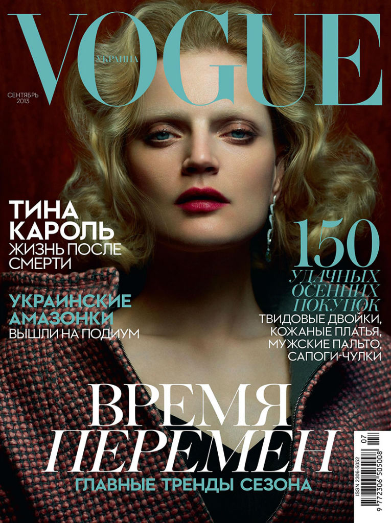 Photo Guinevere van Seenus by Cuneyt Akeroglu for Vogue Ukraine September 2013