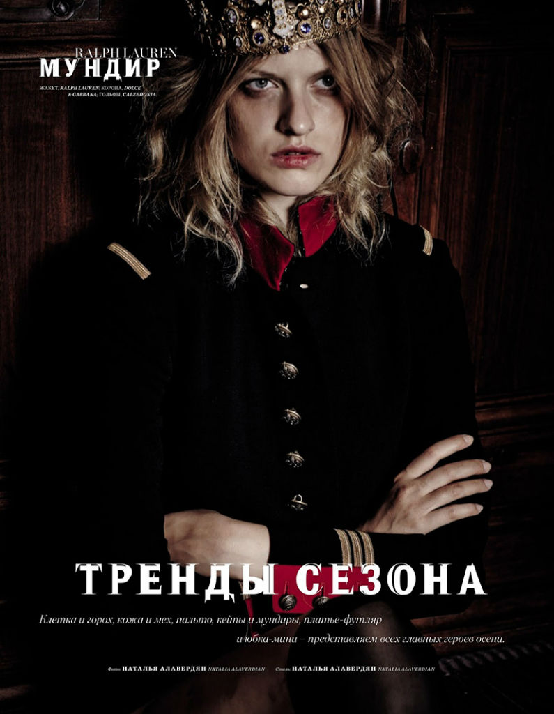 mia-temirova-claudia-anticevic-for-harpers-bazaar-russia-september-2013-1