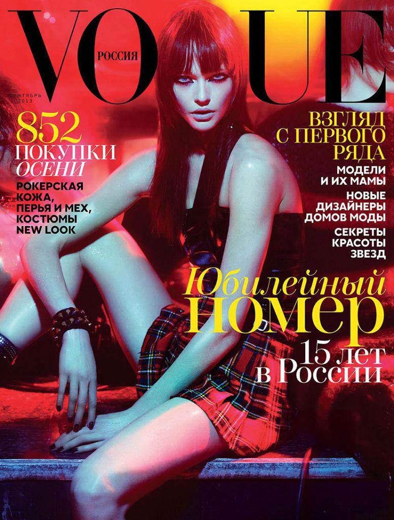 Photo Sasha Pivovarova by Mert & Marcus for Vogue Russia September 2013