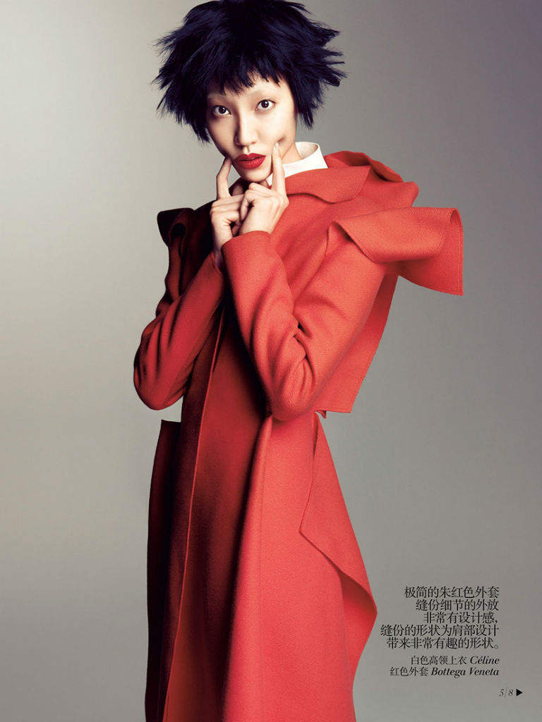 Photo Soo Joo Park for Vogue China September 2013
