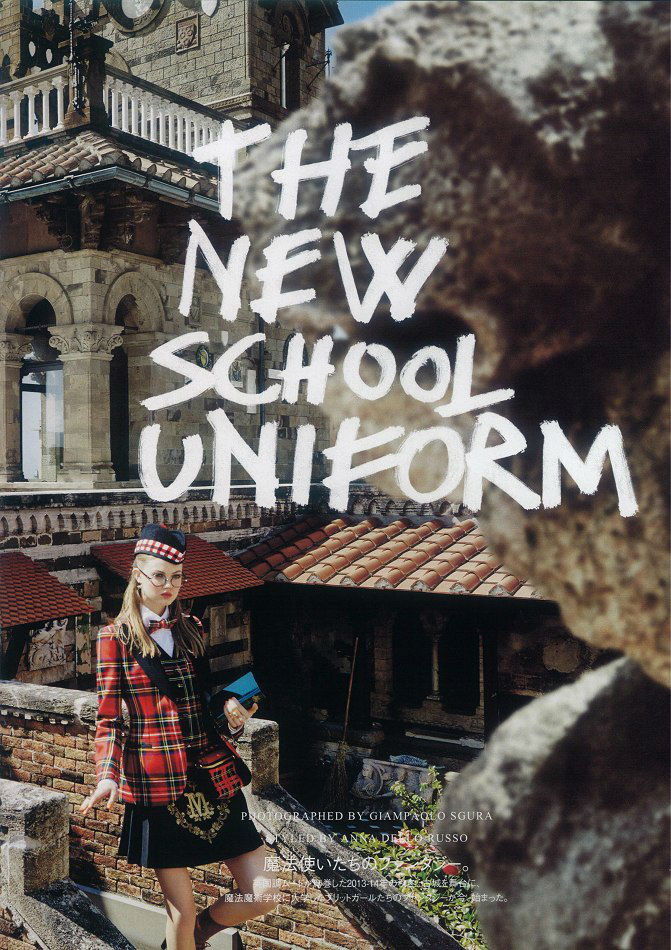 Photo The New School Uniform by Giampaolo Sgura for Vogue Japan October 2013