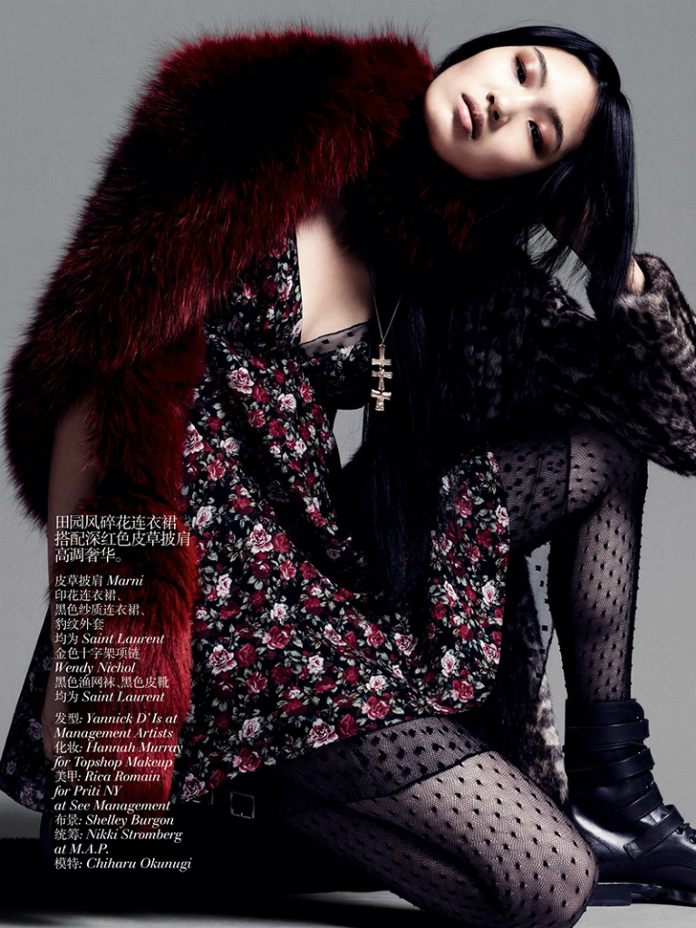 Photo Chiharu Okunugi by Daniel Jackson for Vogue China October 2013