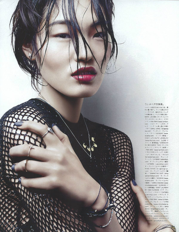 Photo Chiharu Okunugi for Vogue Japan October 2013 by David Slijper
