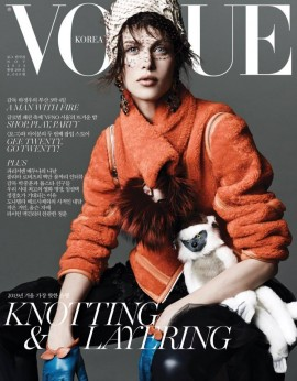 aymeline-valade-vogue-korea-november-cover