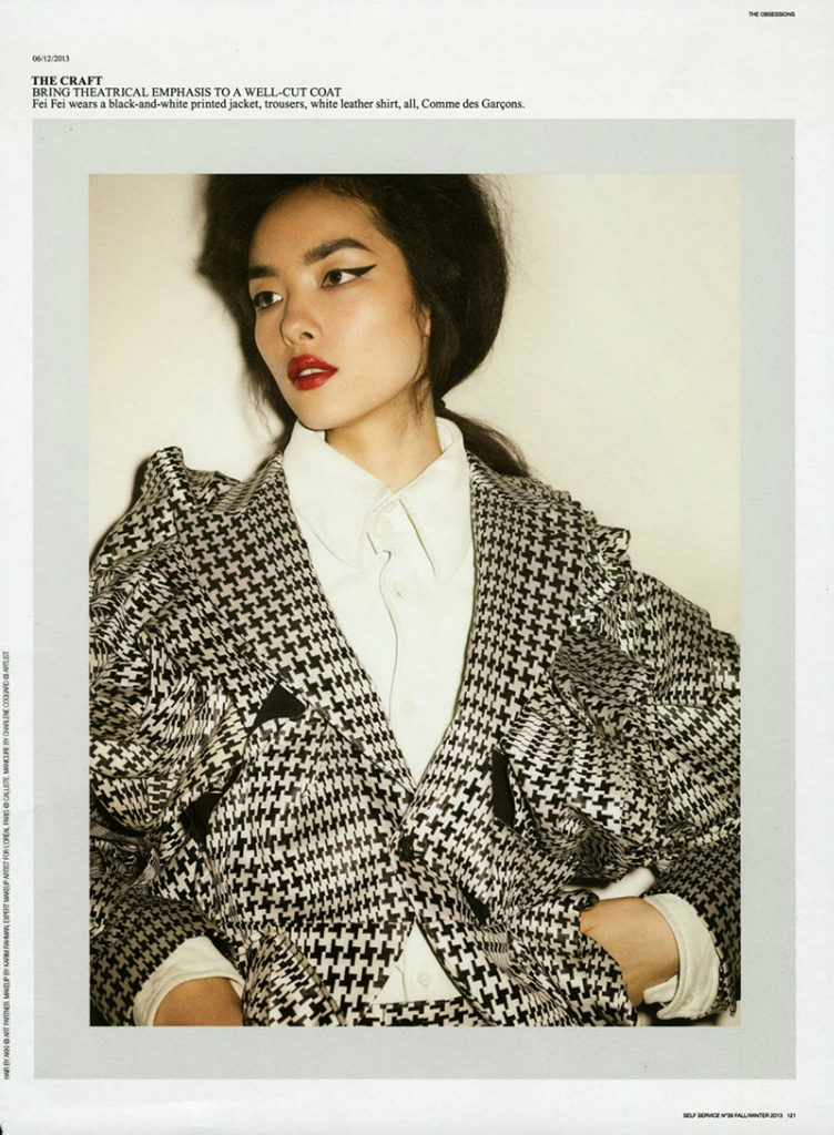 Photo Fei Fei Sun for Self Service Issue 39 by Ezra Petronio