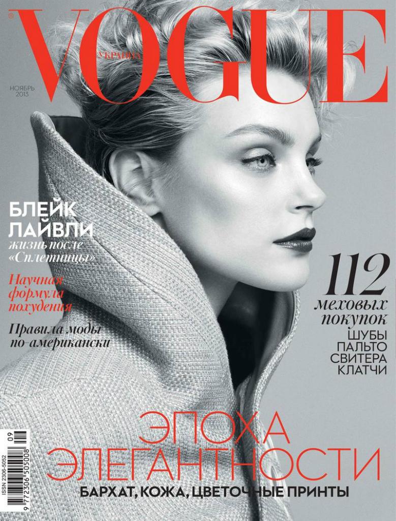 Photo Jessica Stam by Chad Pitman for Vogue Ukraine November 2013