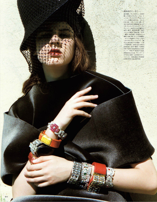 Photo Joanna Tatarka for Vogue Japan December 2013