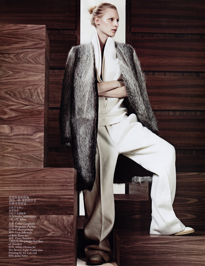Photo Julia Nobis by Sharif Hamza for Vogue China November 2013