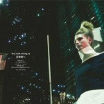 karlina-caune-numero-tokyo-december-2013-1