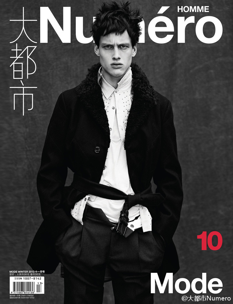Photo Sylvester Ulv for Numero Homme China Winter 2013