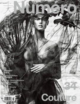 toni-garrn-numero-china-november-2013-cover