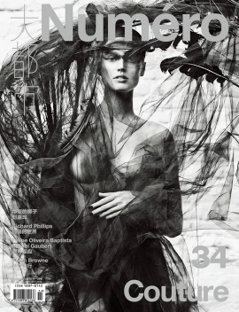 toni-garrn-numero-china-november-2013-cover