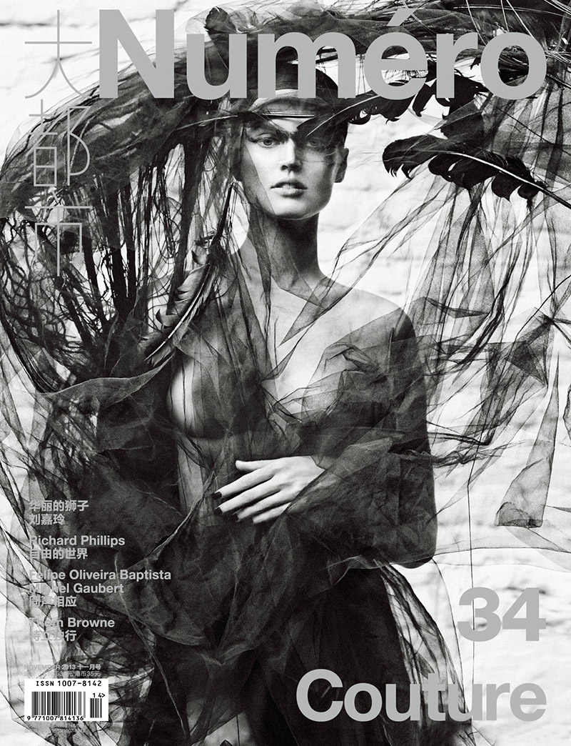 Photo Toni Garrn for Numero China November 2013 Cover
