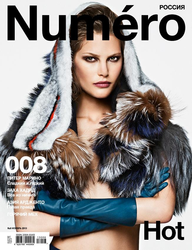 Photo Catherine McNeil by Sebastian Kim for Numero Russia November 2013