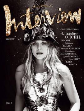 elizabeth-olsen-interview-russia-december-january-13-14