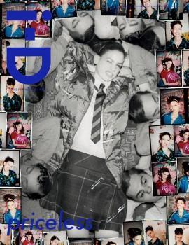 lily-mcmenamy-id-magazine-2013-cover