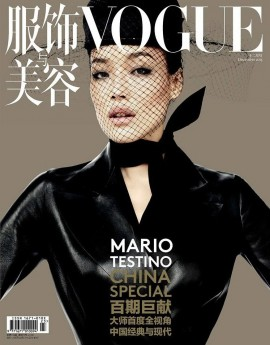 shu-qi-mario-testino-for-vogue-china-december-2013