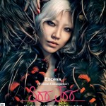 soo-joo-wonderland-winter-2013