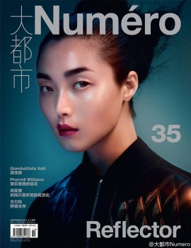 sung-hee-kim-numero-china-december-2013