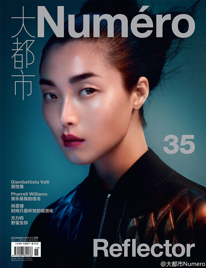 Photo Sung Hee Kim for Numero China December 2013