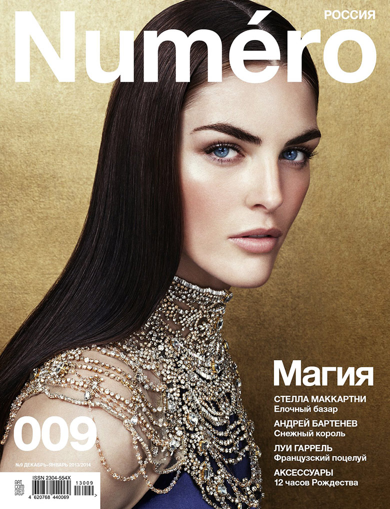 Photo Hilary Rhoda for Numéro Russia December 2013