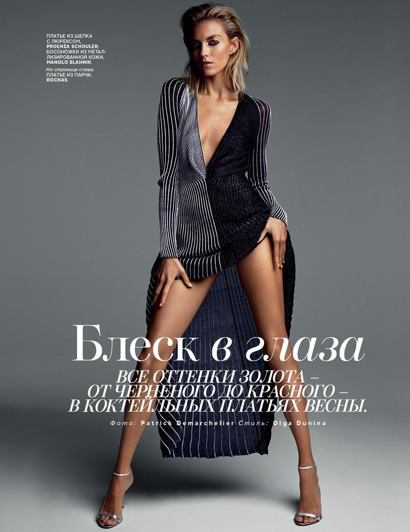 Photo Anja Rubik by Patrick Demarchelier for Vogue Russia March 2014
