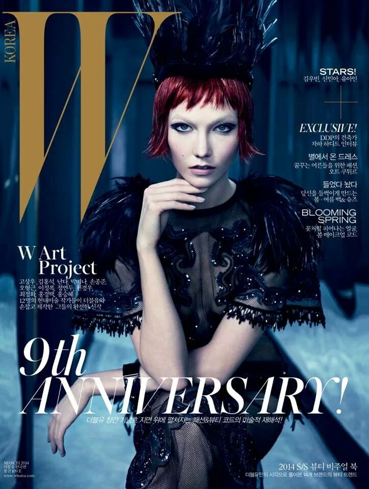Photo Karlie Kloss for W Korea March 2014 Cover