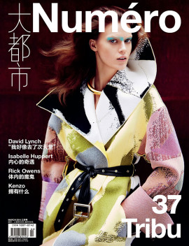 tess-hellfeuer-numero-china-march-2014